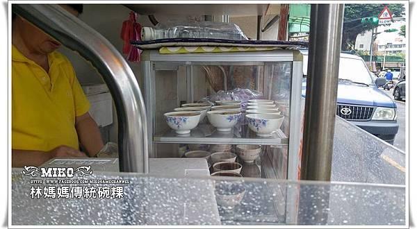 碗糕2.jpg