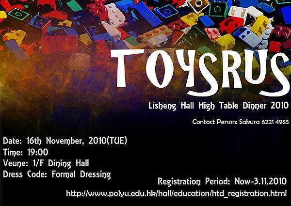 HTD toys 2nd.jpg