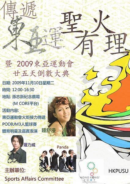 poster拷貝.jpg
