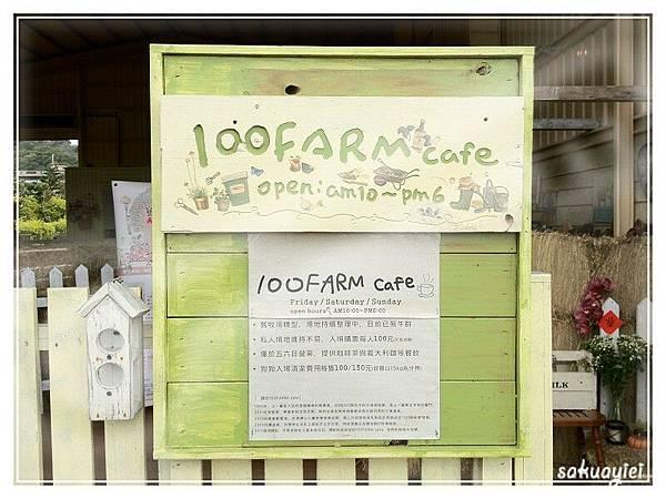 100 Farm Cafe