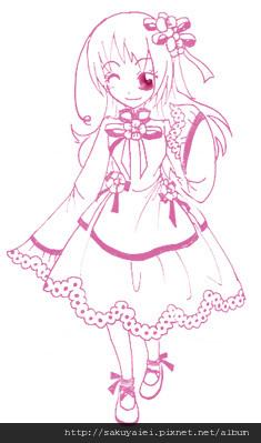 愛麗絲小灣2