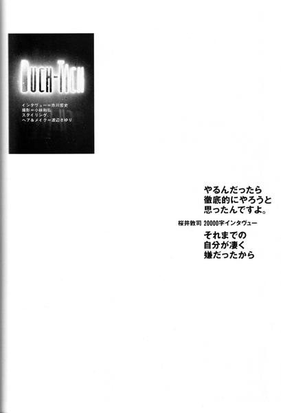 ROJ34_p128.jpg