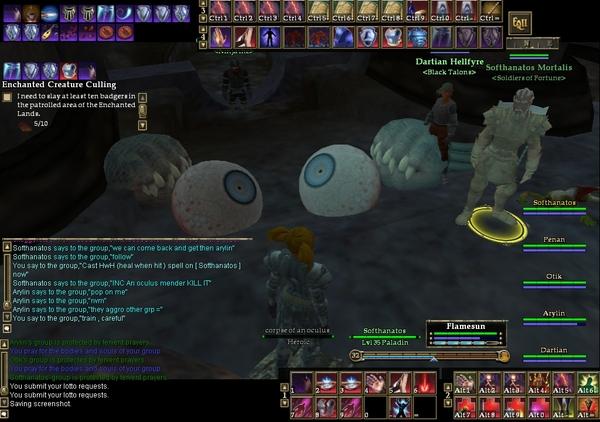 EQ2的眼魔(死)