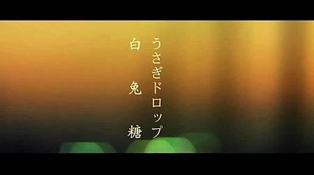 白兔糖-2012-02-19 1