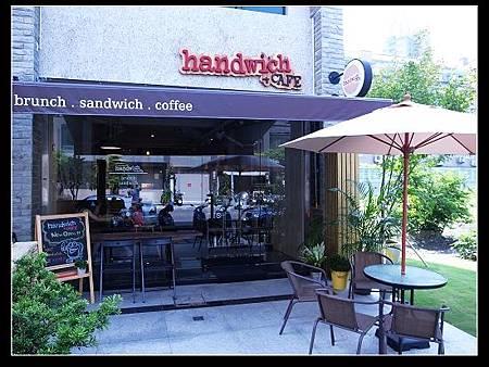 Handwich +CAFE