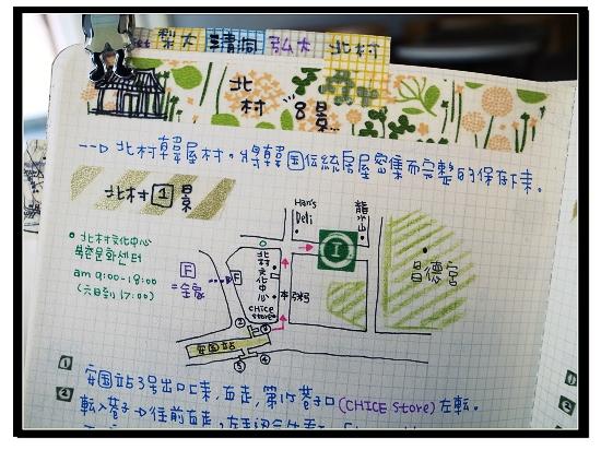 2012 手繪筆記 首爾景點篇 28