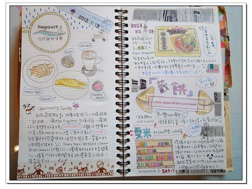 2013.01手帳 43