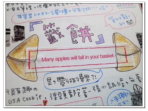 2013.01手帳 46