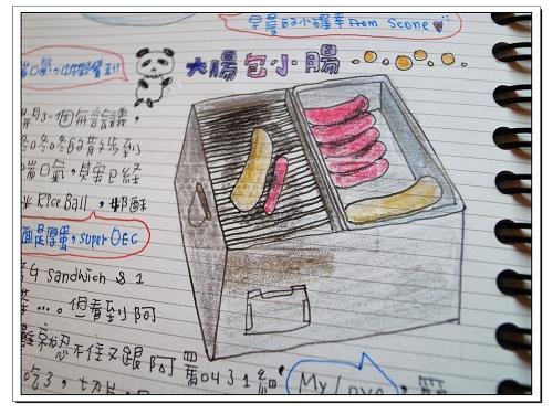 2013.01手帳 50