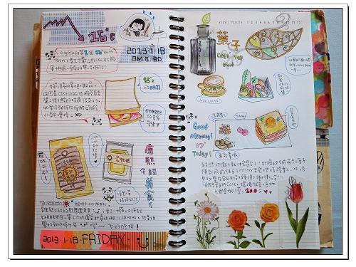 2013.01手帳 53
