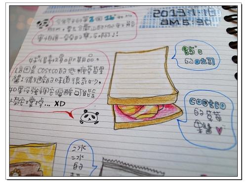 2013.01手帳 55