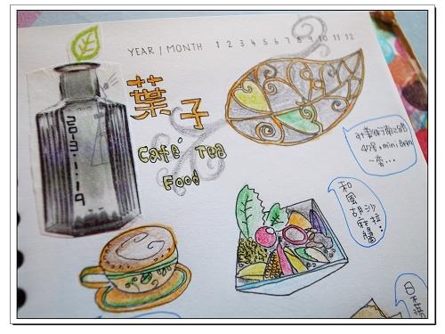 2013.01手帳 57