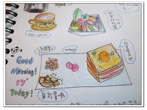 2013.01手帳 58