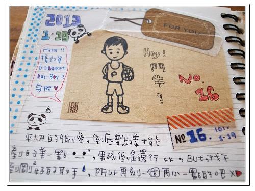 2013.01手帳 60