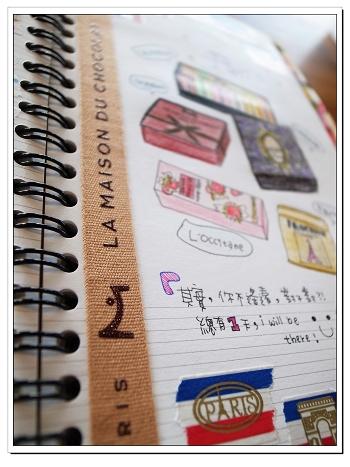2013.01手帳 62