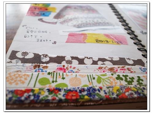 2013.01手帳 69