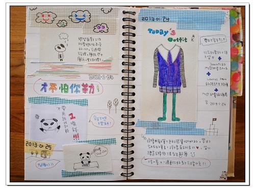 2013.01手帳 72