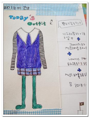 2013.01手帳 75