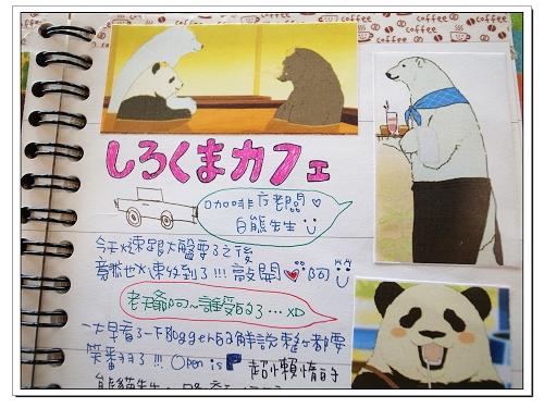 2013.01手帳 79