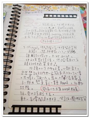 2013.01手帳 86
