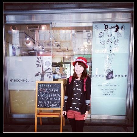 2013初五BOOKING 01