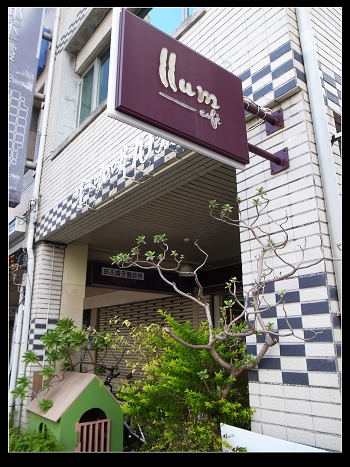光‧咖啡10號店 03