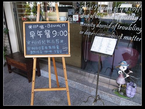 光‧咖啡10號店 05
