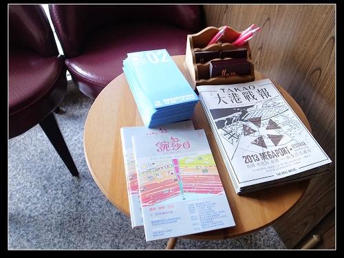 光‧咖啡10號店 10
