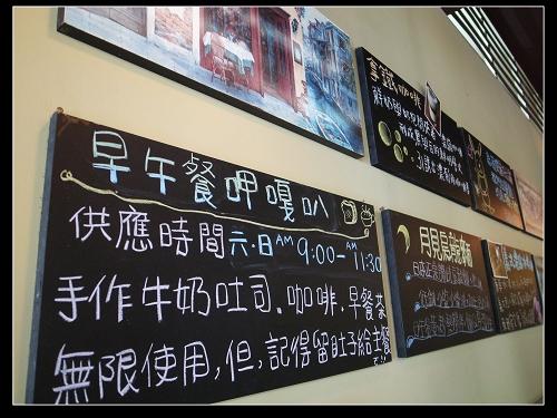 光‧咖啡10號店 17
