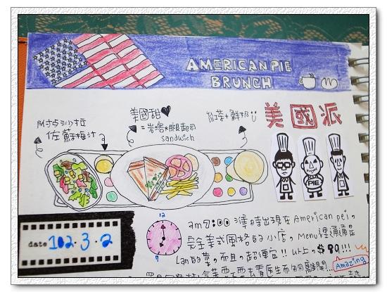 2013.03手帳 002
