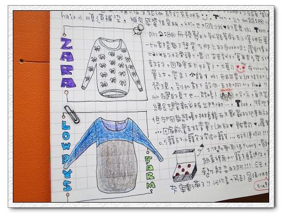 2013.03手帳 003