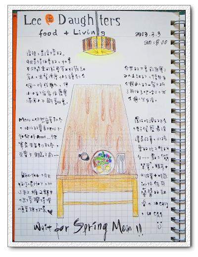 2013.03手帳 006