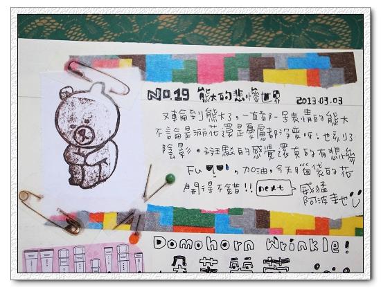 2013.03手帳 007