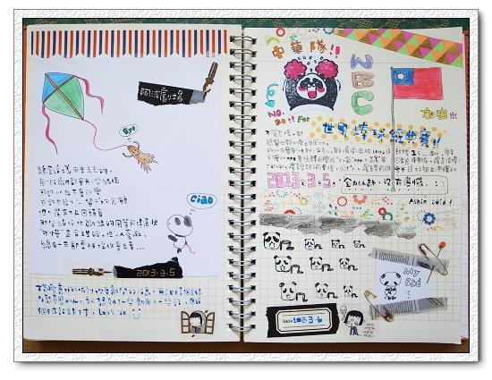 2013.03手帳 012