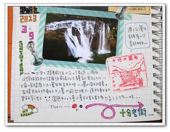 2013.03手帳 033