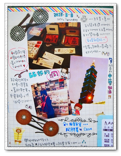 2013.03手帳 042