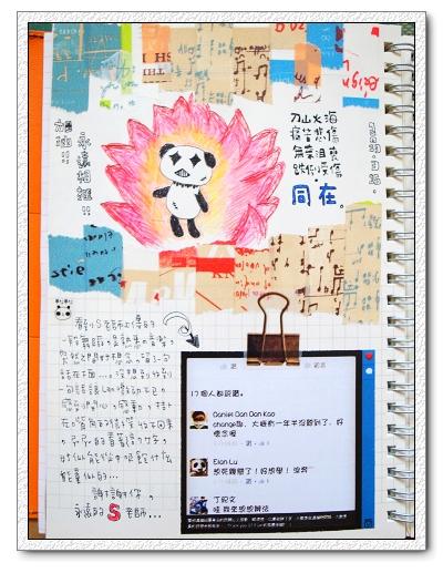 2013.03手帳 050