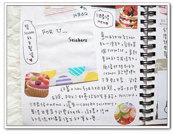 2013.06手帳 019