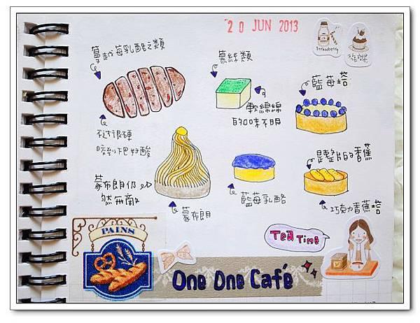 2013.06手帳 052