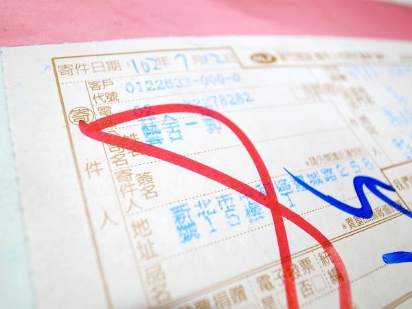 20130713 藝舍新品 01