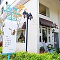 Q5 Cafe 03.jpg