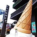 綠圈圈夏日藝術祭 02.jpg