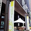 綠圈圈夏日藝術祭 05.jpg