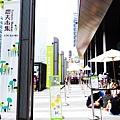綠圈圈夏日藝術祭 09.jpg