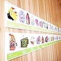 綠圈圈夏日藝術祭 11.jpg