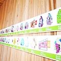 綠圈圈夏日藝術祭 12.jpg