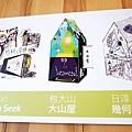綠圈圈夏日藝術祭 13.jpg