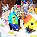 綠圈圈夏日藝術祭 14.jpg