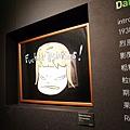 綠圈圈夏日藝術祭 35.jpg