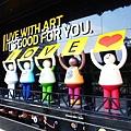 綠圈圈夏日藝術祭 38.jpg